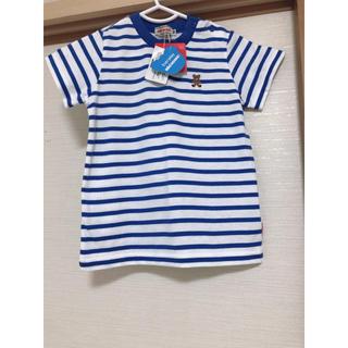 ミキハウス(mikihouse)の新品タグ付き ミキハウス ボーダー Tシャツ(Tシャツ/カットソー)