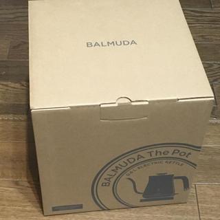 スターバックスコーヒー(Starbucks Coffee)のスターバックスリザーブ バルミューダ ケトル BALMUDA スタバ 限定(電気ケトル)