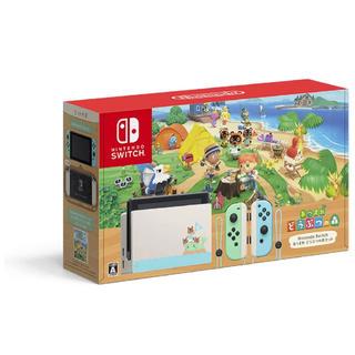 ニンテンドースイッチ(Nintendo Switch)の【新品】Nintendo Switch あつまれ どうぶつの森セット(家庭用ゲーム機本体)