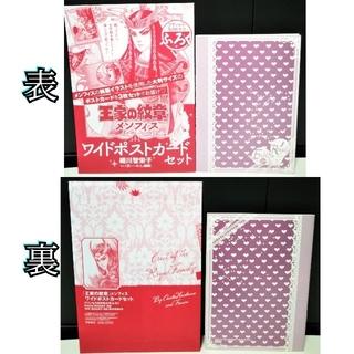 アキタショテン(秋田書店)の王家の紋章  グッズ(カード)