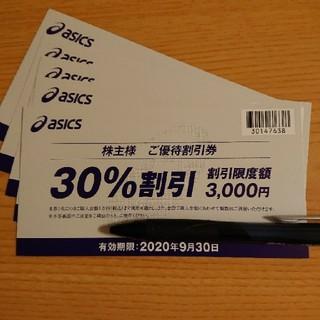 オニツカタイガー(Onitsuka Tiger)のアシックス 株主優待券 30%割引券 5枚セット(ショッピング)