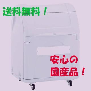 【大容量】成型ダストボックス330L(店舗用品)