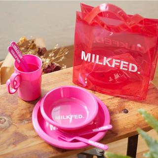 ミルクフェド(MILKFED.)のミルクフェド最新ビニールバッグ付ランチセット非売品 新品未開封タグ付 超激レア!(ノベルティグッズ)