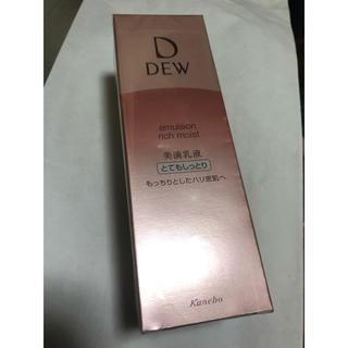 デュウ(DEW)のDEW☆新品 エマルジョン とてもしっとり 100ml(乳液/ミルク)