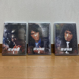 【値下げしました】探偵物語 VOL.1/2/4 DVD ※3がありません(TVドラマ)