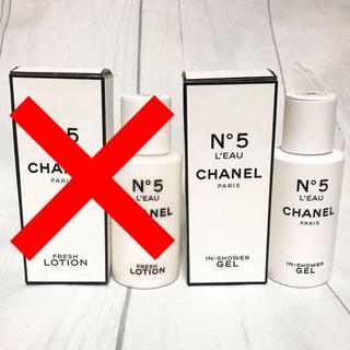 CHANEL - シャネル CHANEL N°5 ローインシャワージェル ローフレッシュローション