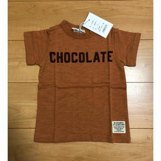 ニードルワークスーン(NEEDLE WORK SOON)のニードルワークス Tシャツ110(Tシャツ/カットソー)