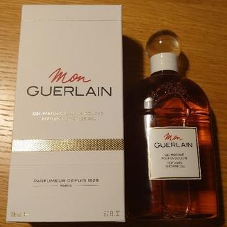 ゲラン(GUERLAIN)のモン ゲラン シャワージェル(ボディシャンプー) 200ml 新品未使用(ボディソープ/石鹸)