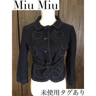ミュウミュウ(miumiu)のJUNさま専用(ノーカラージャケット)