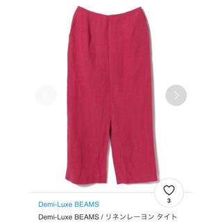 デミルクスビームス(Demi-Luxe BEAMS)のデミルクスビームス ピンクリネン タイトスカート (ひざ丈スカート)