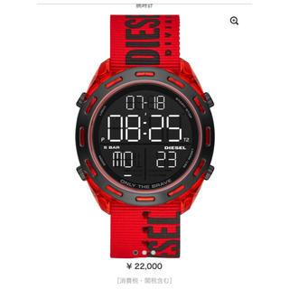 ディーゼル(DIESEL)のDIESEL  腕時計 クラッシャー(腕時計(デジタル))