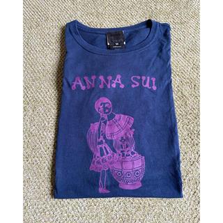 アナスイ(ANNA SUI)のANNA SUI  Tシャツ【3】(Tシャツ(半袖/袖なし))