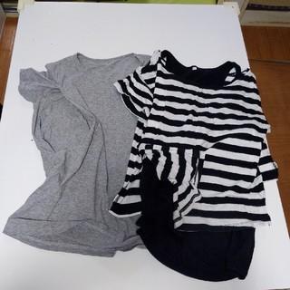 ムジルシリョウヒン(MUJI (無印良品))の授乳服 ティシャツ2枚セット(マタニティトップス)