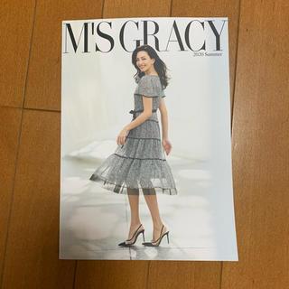 エムズグレイシー(M'S GRACY)の新品☆ エムズグレイシーの2020年サマーカタログ(ファッション)