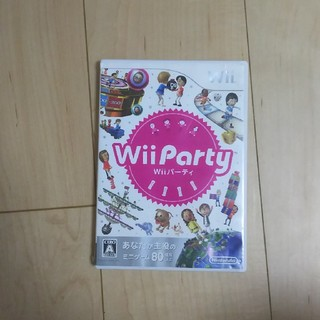 ウィー(Wii)のWii Party Wii(家庭用ゲームソフト)