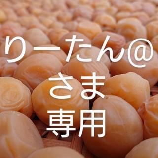梅干し  七折小梅(白)  400g(漬物)