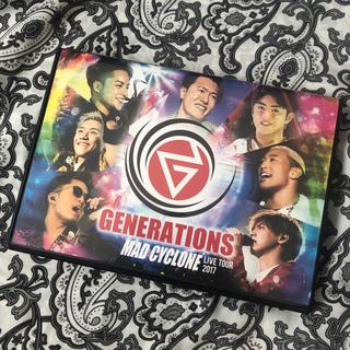 ジェネレーションズ(GENERATIONS)のGENERATIONS DVD(ミュージック)