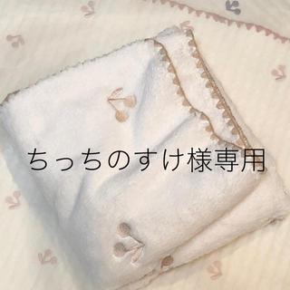 ちっちのすけ様専用 さくらんぼゴールド刺繍ファーブランケット 75×90cm  (毛布)