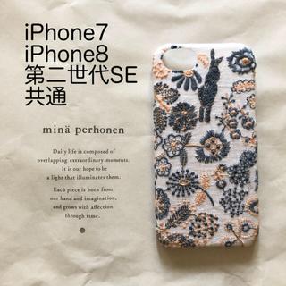 ミナペルホネン(mina perhonen)のミナペルホネン iPhone7/8/第二世代SE共通ケース(iPhoneケース)