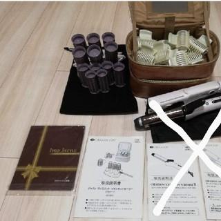 クレイツクリエイトイオン海外兼用豪華セットジャストワンミニットイオンホットカーラ(ヘアアイロン)