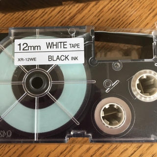 カシオ(CASIO)の純正 カシオネームランド テープ 12ミリ 白(テープ/マスキングテープ)