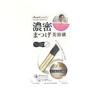 SALE!! 新品!! 濃密まつげ美容液 アイラッシュビューティセラム(まつ毛美容液)