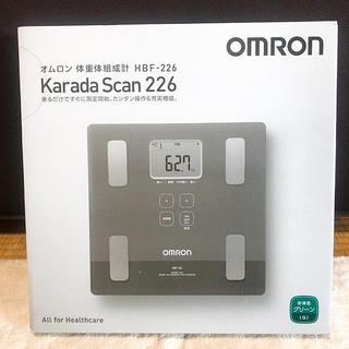 オムロン(OMRON)の体重体組成計 オムロン HBF-226(体重計/体脂肪計)