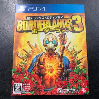 プレイステーション4(PlayStation4)のボーダーランズ 3 超デラックス・エディション [PS4](家庭用ゲームソフト)
