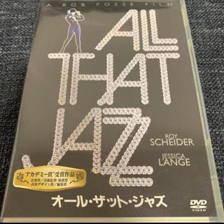 オールザットジャズ  DVD(外国映画)