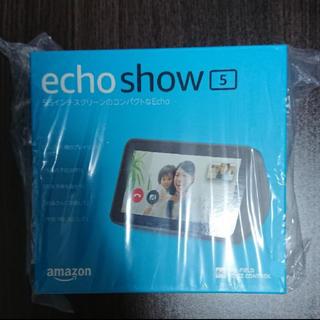 エコー(ECHO)の送料込み amazon echo show 5(スピーカー)