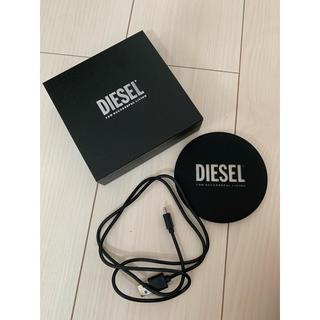 ディーゼル(DIESEL)のDIESEL ワイヤレスチャージャー(バッテリー/充電器)