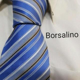 Borsalino - 高級★Borsalino ボルサリーノ ★ストライプネクタイ