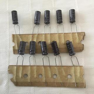 未使用 小形アルミニウム電解コンデンサー25V 33μF  10個セット(その他)