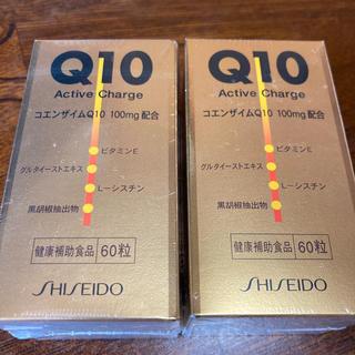 シセイドウ(SHISEIDO (資生堂))の資生堂 コエンザイムQ10 アクティブチャージ  (SHISEIDO Q10(その他)