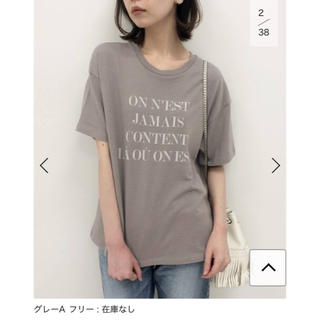 イエナ(IENA)の2020ss IENA Le Petit Prince ロゴTシャツ 多少難有(Tシャツ(半袖/袖なし))