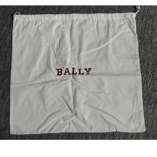 バリー(Bally)のバリー袋(ショップ袋)