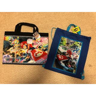 ニンテンドウ(任天堂)のマリオカート8 キルティングバッグ(レッスンバッグ)