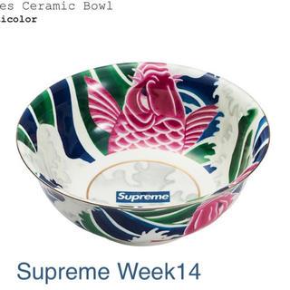 シュプリーム(Supreme)のSupreme 20ss Waves Ceramic Bowl シュプリーム (食器)