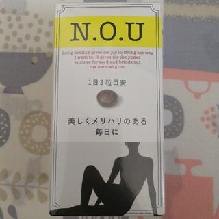 シセイドウ(SHISEIDO (資生堂))の資生堂 N.O.Uサプリ セルサイザー(その他)
