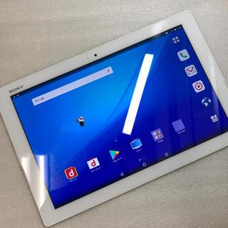 エクスペリア(Xperia)のaki837 ドコモ Xperia Z4 Tablet SO-05G ジャンク(タブレット)