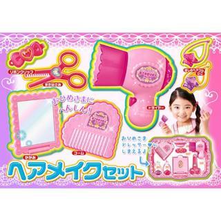 468 ヘアメイクセット おひめさまに変身 ピンク ごっこ遊び(知育玩具)