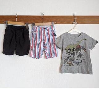 ユニクロ(UNIQLO)のこはるサマ ご確認用(Tシャツ/カットソー)