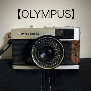 オリンパス(OLYMPUS)の【オリンパス】【アナログカメラ】【OLYMPUS TRIP 35 】(フィルムカメラ)