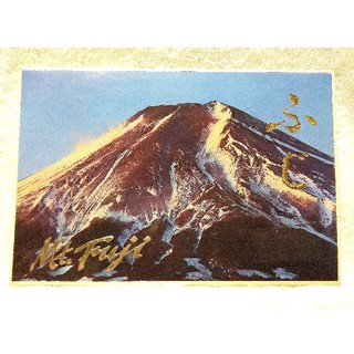 富士山 ポストカード 写真 8枚(その他)