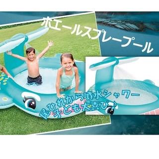 インデックス(INDEX)の専用です!クジラのビニールプール ホエールスプレープール お庭でプール 夏休み (マリン/スイミング)