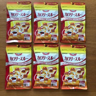 ドクターシーラボ(Dr.Ci Labo)のドクターシーラボカロリースルー90粒×6袋新品未開封♪SALE!!!(ダイエット食品)