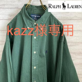ラルフローレン(Ralph Lauren)のXLサイズ 古着 BDシャツ ラルフローレン グリーン 緑 ワンポイント刺繍ロゴ(シャツ)
