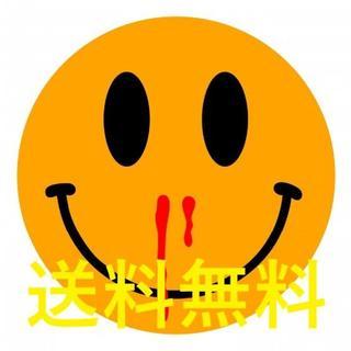 madsaki 版画 happiness overdose yellow_p(版画)