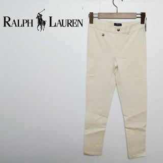 ラルフローレン(Ralph Lauren)の新品 未使用 RalphLauren ラルフローレン ストレッチパンツ(カジュアルパンツ)