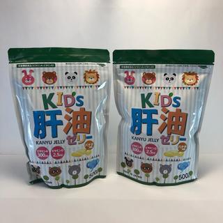 コストコ - kids キッズ 肝油ゼリー 大容量 500g ×2
